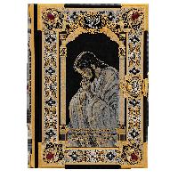 Христианская библия в шкатулке. Цена