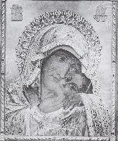 Купить Икона Пресвятой Богородицы Демидовская цена