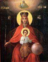 Купить Икона Пресвятой Богородицы Державная цена