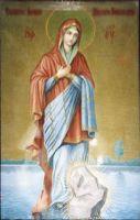 Купить Икона Пресвятой Богородицы Луковская цена