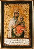 Купить Икона Пресвятой Богородицы Любечская цена