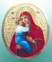 Икона Пресвятой Богородицы Ляданская цена