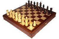 Шахматы турнирные купить