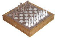 Купить шахматы в подарок