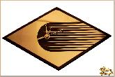 Часы Настенные Ромб из обсидиана