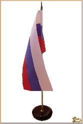 Флаг Круглый маленький из обсидиана