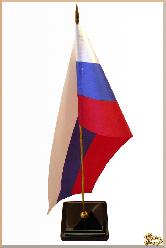 Флаг Классический из обсидиана