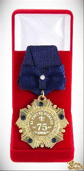 Орден подарочный За взятие юбилея 75лет (синий бант)