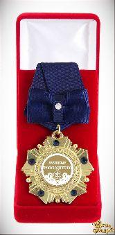 Орден подарочный Лучшему руководителю (синий бант)
