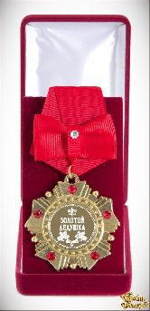 Орден подарочный Золотой дедушка (красный бант)