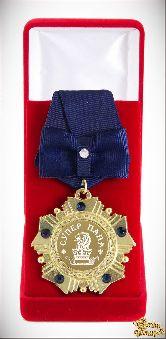 Орден подарочный Супер папа (синий бант)