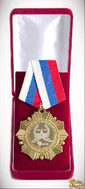 Орден подарочный 9 мая (элит)