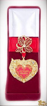 Орден Сердце Лучшая мама в футляре