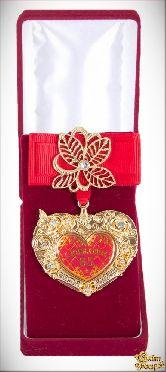 Орден Сердце С Юбилеем 65! в футляре