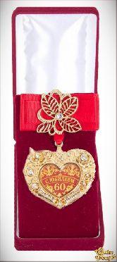 Орден Сердце С Юбилеем 60! в футляре