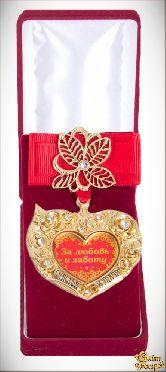 Орден Сердце За любовь и заботу! в футляре