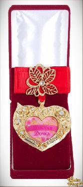 Орден Сердце Золотая дочка ! в футляре