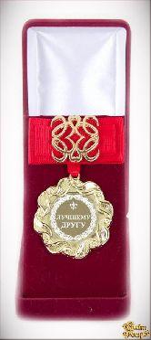 Медаль Ажур Лучшему другу красный элит.