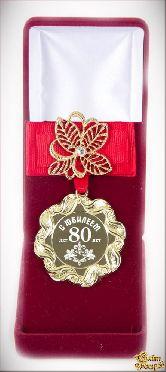 Медаль Цветок С Юбилеем 80лет красный элит.