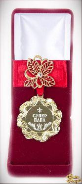 Медаль Цветок Супер папа! красный элит.
