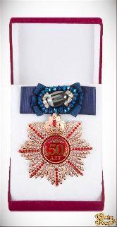 Большой Орден Юбилей 50 (синий бант, брошь)