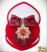 Большой Орден Юбилей 70 (бордовая лента)
