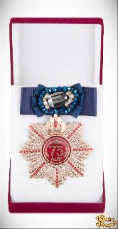 Большой Орден Юбилей 75 (синий бант, брошь)