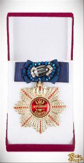 Большой Орден Лучший папа (синий бант, брошь)