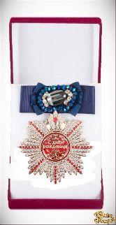 Большой Орден С Днем Рождения! (синий бант, брошь)