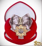Большой Орден За мужество (серебряная лента)