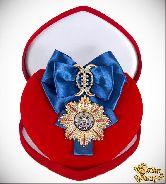 Большой Орден За мужество (синяя лента)