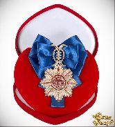 Большой Орден За волю к победе (синяя лента)