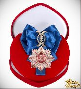 Большой Орден Юбилей 55 (синяя лента)