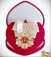 Большой Орден Юбилей 55 (кремовая лента)