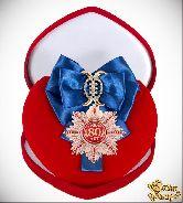 Большой Орден Юбилей 80 (синяя лента)