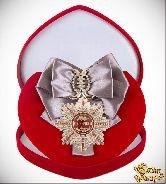 Большой Орден С юбилеем! (серебряная лента)