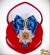 Большой Орден С юбилеем! (синяя лента)