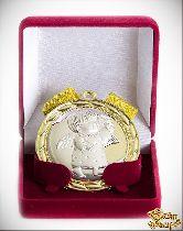 Медаль подарочная С Рождением Малыша! (объем)