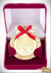 Медаль на цепочке С Днем Рождения! (стразы, красный бант)