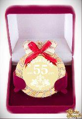 Медаль на цепочке С Юбилеем 55лет (стразы, красный бант)