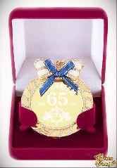 Медаль на цепочке С Юбилеем 65лет (стразы, синий бант)