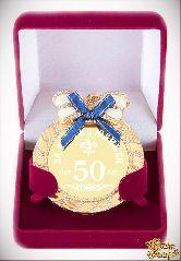 Медаль на цепочке За взятие юбилея 50лет (стразы, синий бант)