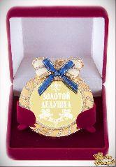 Медаль на цепочке Золотой дедушка (стразы, синий бант)