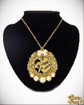 Медаль с Розочками на цепочке Самая загадочная элит