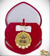 Медаль с Розочками и бантом на цепочке Любимой жене за веру и верность (футляр сердце)