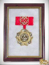 Орден в багете За взятие Юбилея 50лет! (красный бант, ажур)