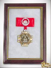 Орден в багете За взятие Юбилея 55лет! (красный бант, стразы)