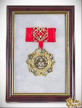 Орден в багете За взятие Юбилея 55лет! (красный бант, ажур)