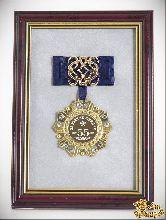 Орден в багете За взятие Юбилея 55лет! (синий бант, ажур)
