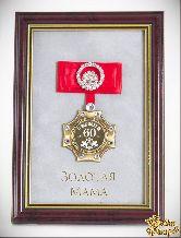 Орден в багете С Юбилеем 60лет! Золотая мама (красный бант, стразы, накл.)